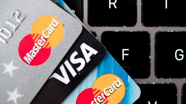Проживем ли без «Визы». Американцы тестируют отключение платежных систем