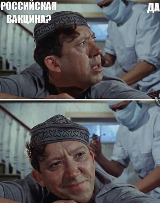 Новые мемы про коронавирус
