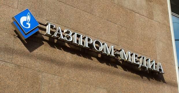 Выручка «Газпром-медиа» от рекламы просела почти на 20% во втором квартале