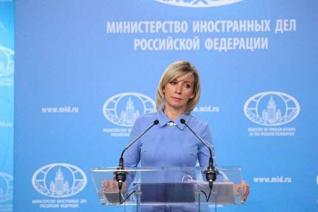Захарова предостерегла Чехию от разрушения дипломатических отношений с РФ