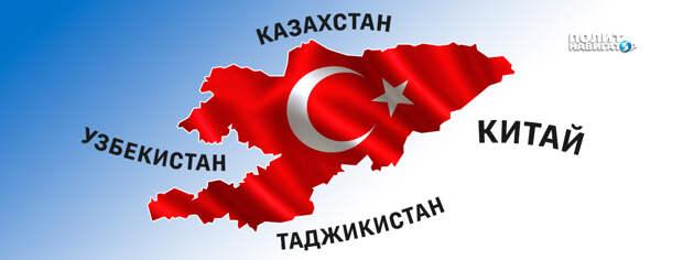 Турция строит в Киргизии плацдарм против России