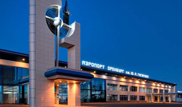 Аэропорт Оренбурга полностью перестроят за рекордные 2,1 млрд рублей