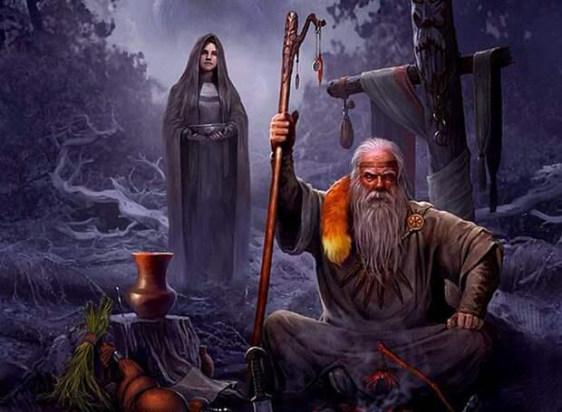 Тайные знания славянских волхвов
