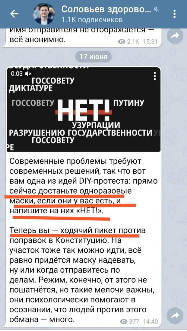 "Минутка ""АГИТАЦИЯ"""