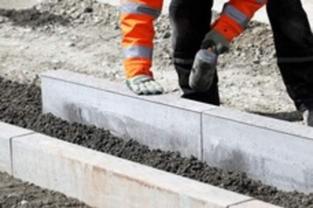 Симферопольцев попросили обходить сквер у Дворца культуры профсоюзов из-за ремонтных работ