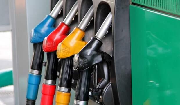 Снят собсуждения вопрос переноса оплаты топливных акцизов сНПЗ наАЗС