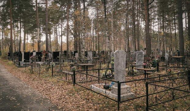 В Уфе утвердили проект планировки нового Северного кладбища