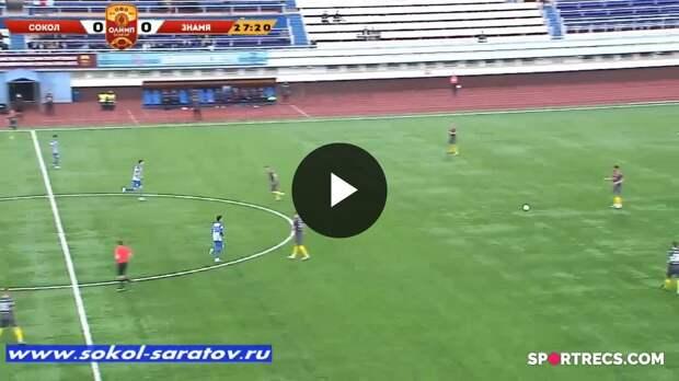 ОЛИМП – Первенство ПФЛ-2020/2021 Сокол vs Знамя 23.04.2021