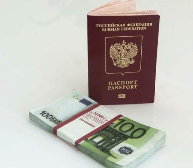 """Минэкономразвития предложило свою программу """"золотых паспортов"""""""