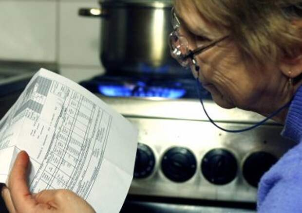 Санду предложила снизить тарифы на газ