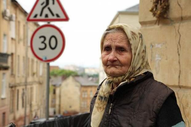 """""""Пенсионеры зажились"""": россиянам снизят пенсию из-за долгой жизни"""