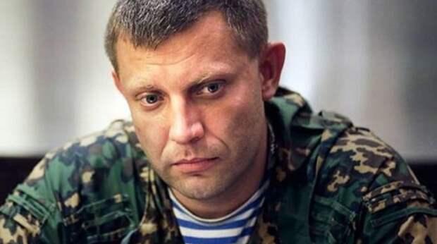 Прилепин объяснил, почему Захарченко не повёл армию ДНР на Киев