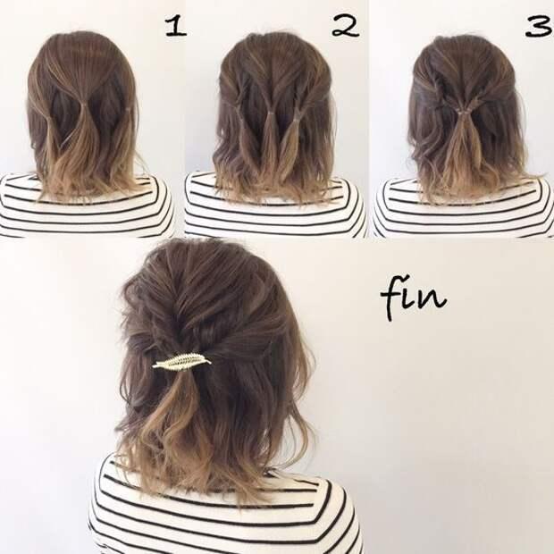 Простая причёска из каре