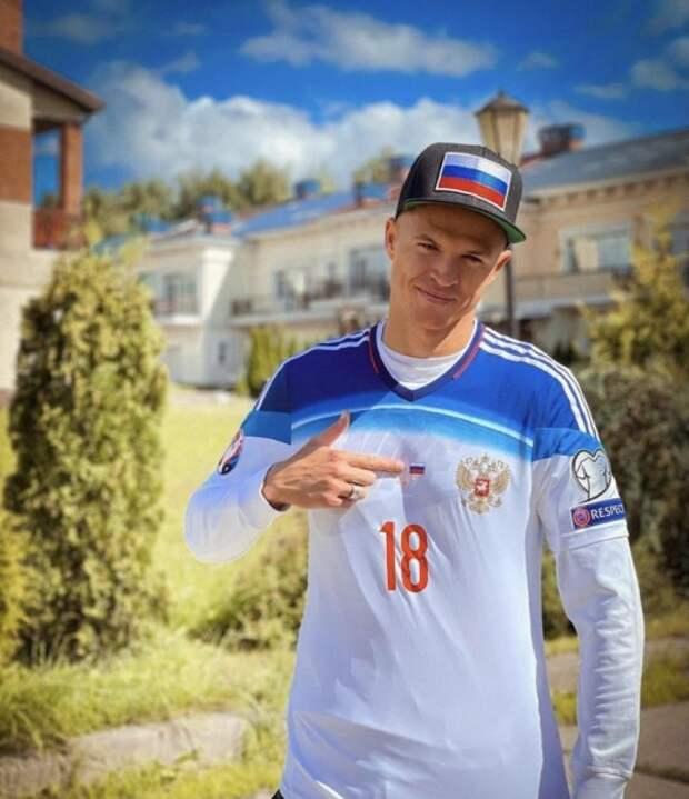 Пользователи Сети считают, что Дмитрий Тарасов столкнулся с серьезными финансовыми трудностями