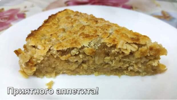 Буду готовить, пока не закончатся яблоки! Яблочный пирог, который запомнится на всю жизнь
