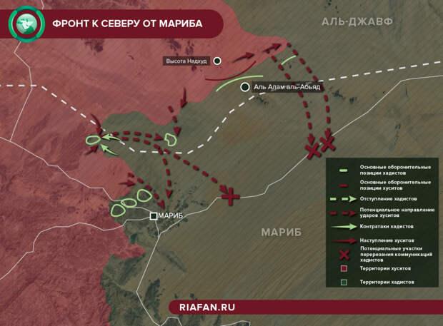 Битва за Мариб. 01-08.03.2021