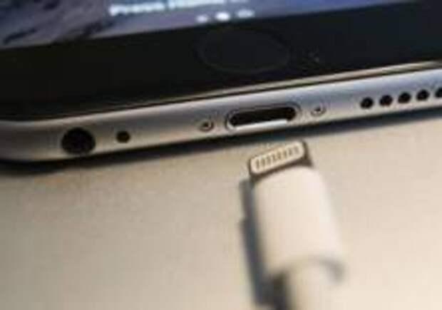 Евросоюз обяжет Apple изменить iPhone