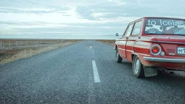 """Россияне доехали до Исландии на красном """"Запорожце"""""""