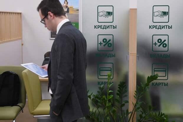 Банк России может снова повысить ключевую ставку
