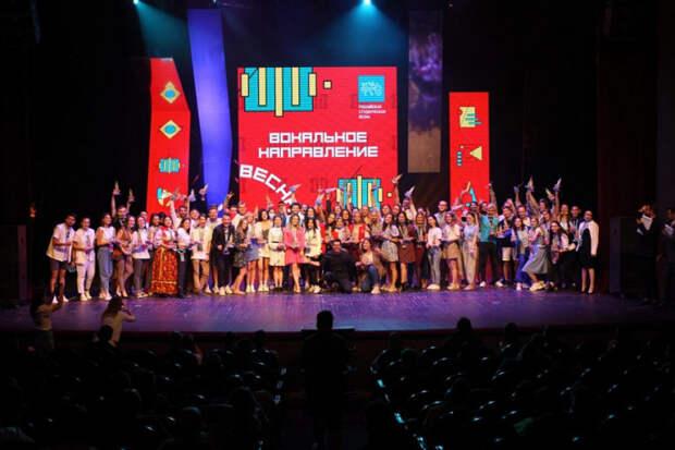 Студенты из Краснодарского края стали лауреатами всероссийского фестиваля