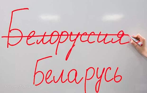 У белорусов свой спор – похлеще «в» и «на» Украине