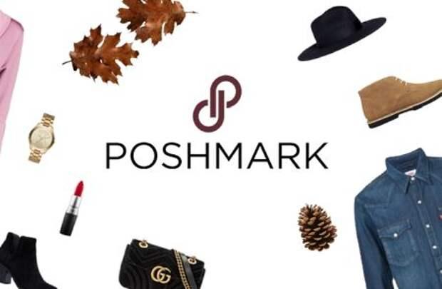 Poshmark, Inc. - IPO маркетплейса модного секондхенда