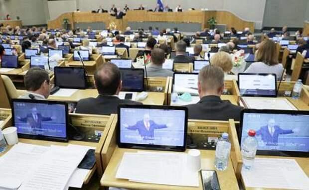 Госдума — не филармония и не министерство спорта