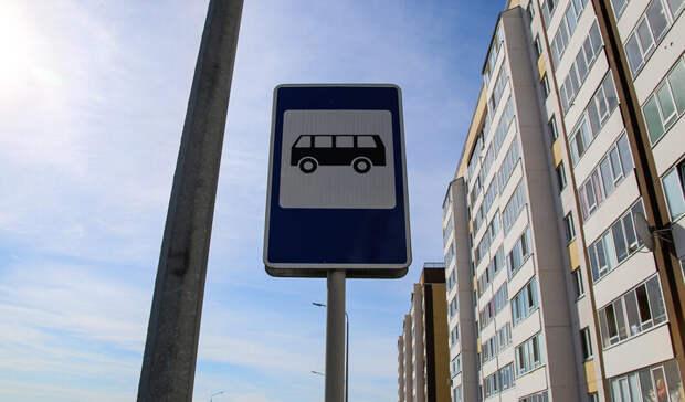 УФАС вынесло предупреждение маршрутчикам Петрозаводска