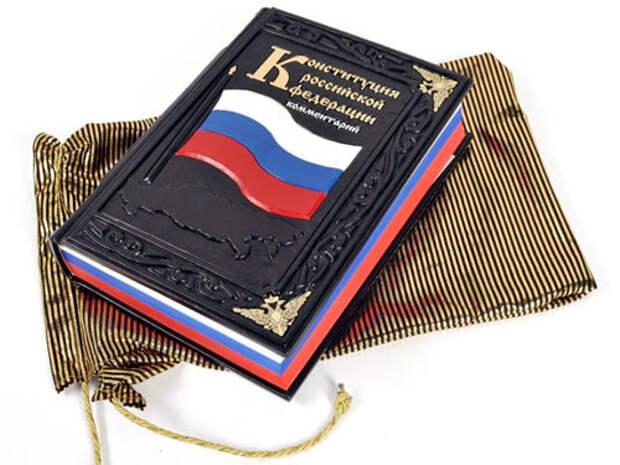 Самая масштабная конституционная реформа, нужна ли она России?