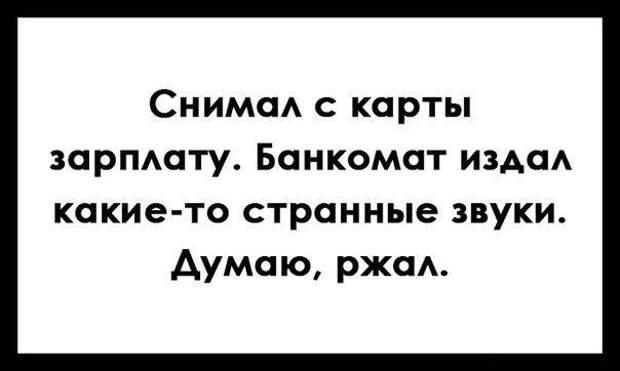 13.  мем, прикол, юмор