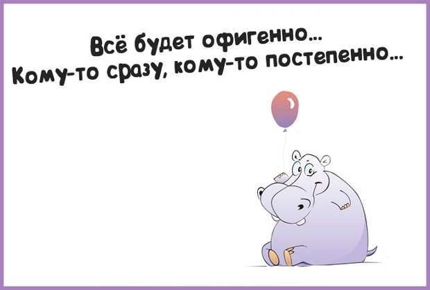 Весёлые картинки-2