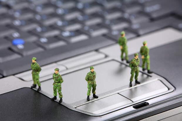Первая цифровая война