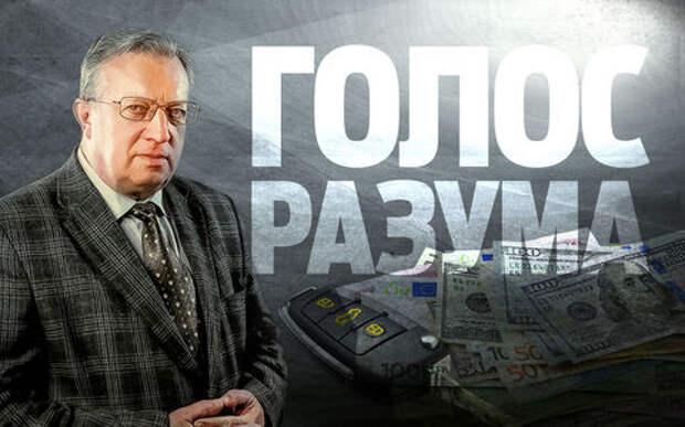 Обвал рубля: обратно на Жигули?