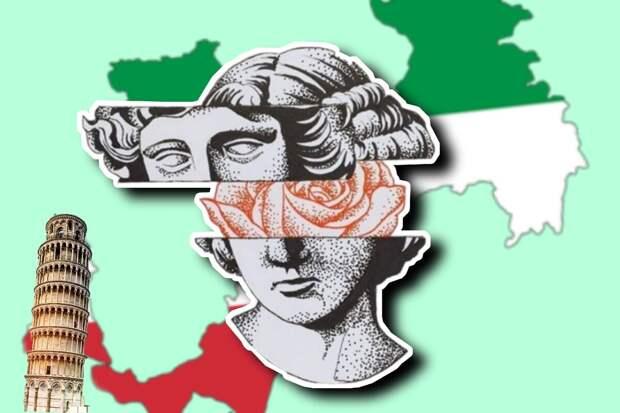 8 слов из итальянского языка, которые использует в речи каждый русский и не всегда догадывается об этом
