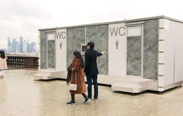 Возмутившие москвичей туалеты на Воробьевых горах уберут