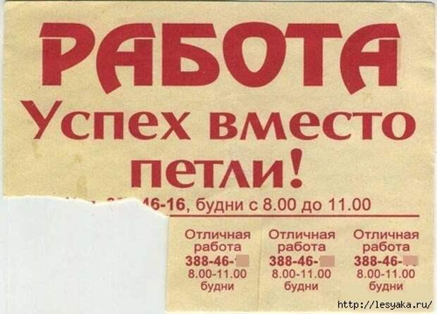 1260823905_otlichnaya-rabota (500x360, 117Kb)