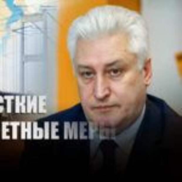 Коротченко объяснил как ответит Россия, если Турция перекроет Босфор для кораблей РФ