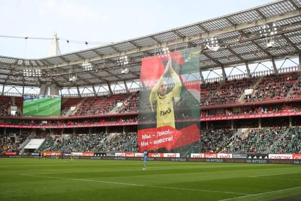 «Локо» поддержал Гильерме на матче с «Ростовом». Фанаты показали баннер, Черчесов – футболку вратаря