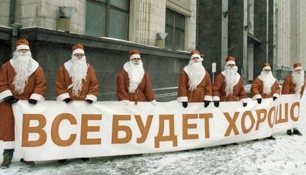 30 декабря 1998 года, у здания Госдумы.
