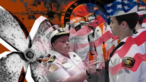 США модернизируют флот в страхе перед Россией и Китаем
