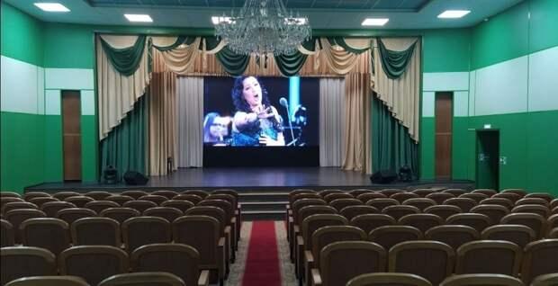 Виртуальный концертный зал открыли в городе Нижнеудинске