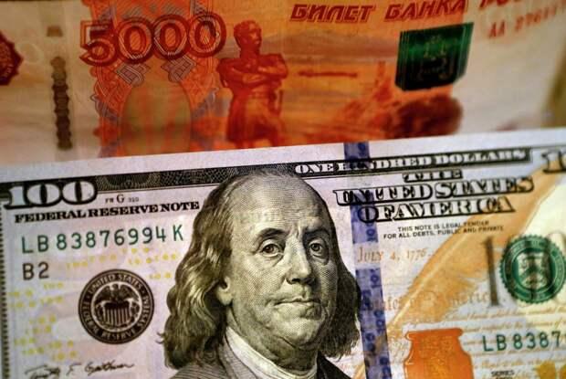Депутаты предложили запретить хранение госрезервов в ценных бумагах США