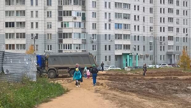 В Подольске дети продолжают ходить в школу через стройплощадку