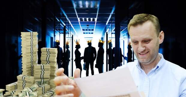 Навальный годами врал зрителям о «чистоте» финансовых отчетов ФБК