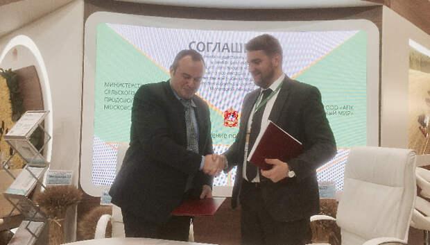 Подмосковье заключило соглашение о строительстве завода по производству рыбной продукции