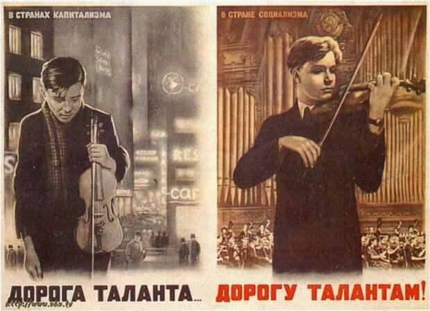 Проблема сменяемости элит, или Почему талантам в России так трудно