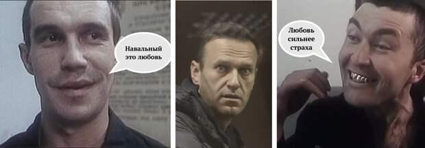 Запад бьет тревогу: Навального в тюрьме зарежут или задушат