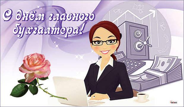 Какой сегодня праздник? Самые важные события на 21 апреля 2021 в России