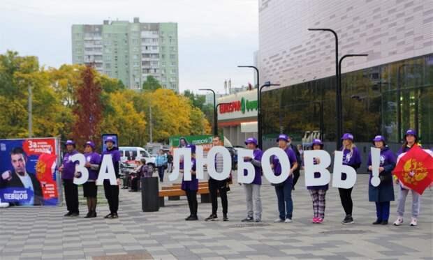 Дмитрий Певцов с добровольцами вышли на улицы СВАО с «Любовью» и «Правдой». Фото: Андрей Летов
