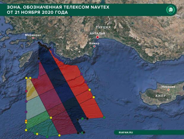 Турецкий корабль продолжает блокировать прокладку газопровода из Кипра в Грецию